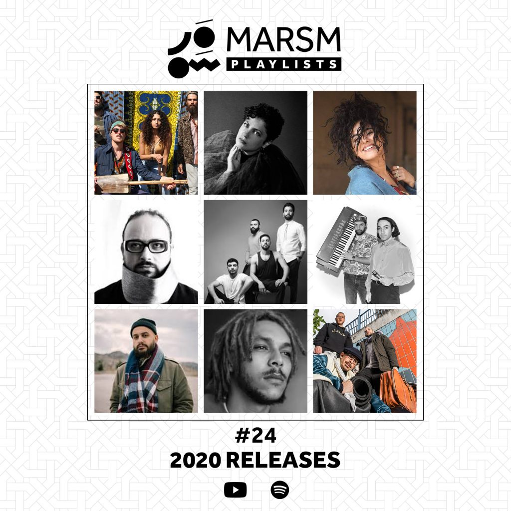 Medley of Artists with 2020 Releases